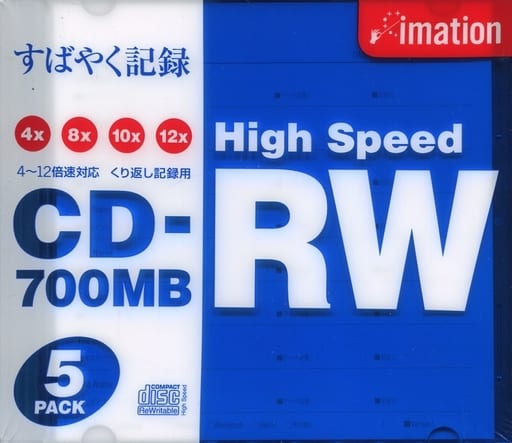 Imation CD-RW 700 mb 5 Pack [CDRW80HBWX5]
