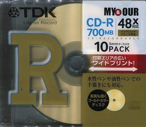 TDK Data CD-R 700 mb 10 Pack [CDR80PWG10MY]