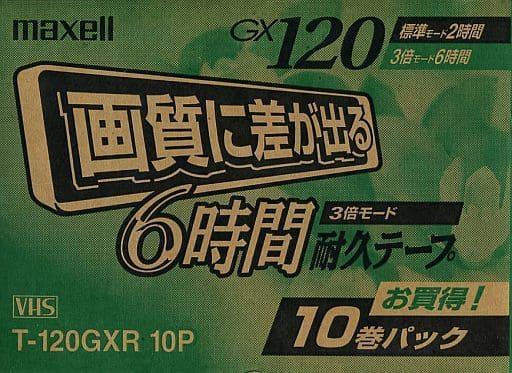 Hitachi Maxell Videocassette Tape GX120 120 mins 10 Roll Pack [T-120GXR 10P]
