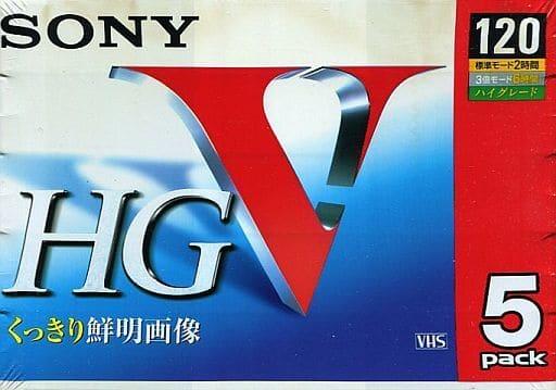 Sony VHS Video Cassette Tape HGV 120 min 5 Pack Pack [5T120VHGL]