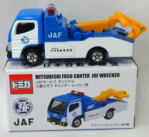 "Mitsubishi Fuso Canter Wrecker Car (Blue × White × Yellow) ""Tomica"" JAF Service Original"