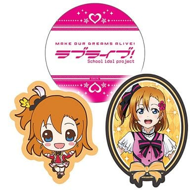 Honoka Kosaka 「 Love Live! Trading Die Cut Sticker 」