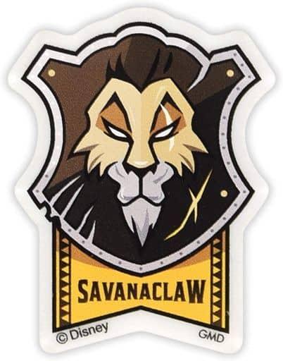 Twisted Wonderland Savanaclaw 4 Size Sticker Pack