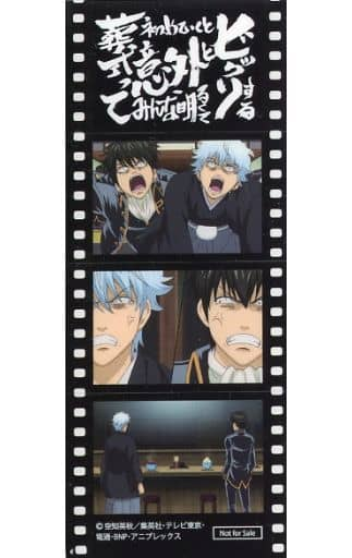 Y-Film Style Seal 「 GINTAMA : The Final 」 Visitor Benefit
