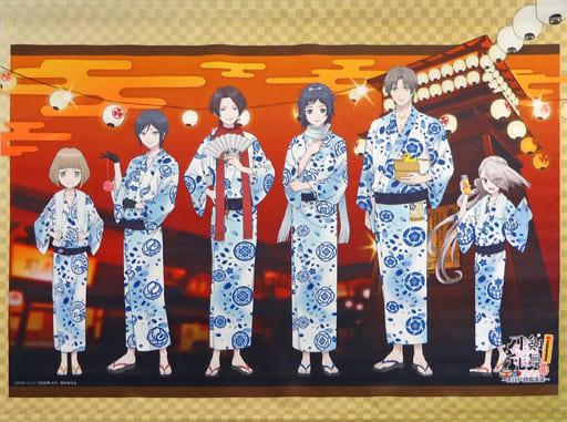 "First unit tapestry ""Token Ranbu-Hanamaru-x Oedo Onsen Monogatari-Oedo Onsen Expedition-"""