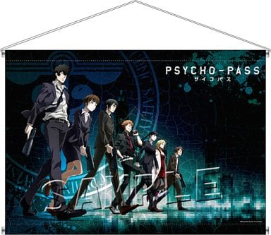 PUBLIC SECURITY OFFICER B2 TAPESTRY 「 Psycho - PASS PSYCHO-PASS 」