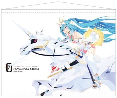 2. Hatsune Miku GT Project (Racing ver. 2015) B2 Tapestry 「 Vocaloid 」
