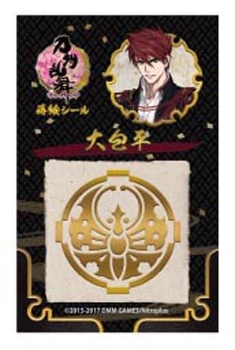 """Ooheihei Makie Sticker """"Touken Ranbu -ONLINE-"""""""