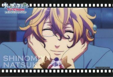 """Shinomiya Natsuki Postcard 「 Utano Prince Sama ♪ Maji LOVE1000% in Namja town 」 Galapon Yatai """"Maji LUCK1000%"""" Little LOVE10% Award!"""