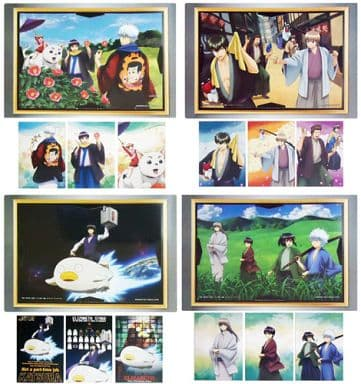 "Illustration & Postcard Set of All 4 Types Illustration & Postcard Set ""First Lottery Gintama Gintama Tribute Gallery - Harder to Import than the Important Loads"" ~ H Award"