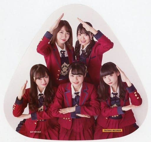 NGT48 Onigiri Shaped Postcards 「 CDs Where does spring come from? 」 TSUTAYA first come-first-served Purchase benefits