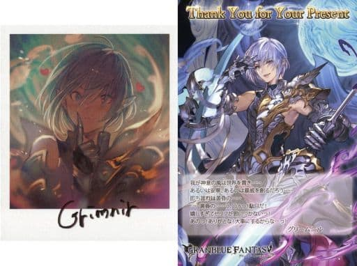 "Grimnil Illustration Card & Postcard ""GRANBLUE FANTASY-Granblue Fantasy-"" 2020 Valentine White Day Campaign"