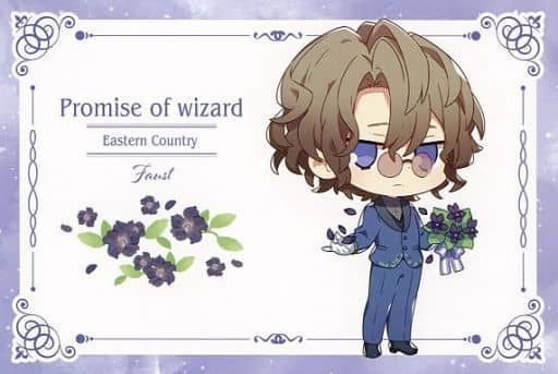 Faust Original Postcard 「 Sorcerer's Promise ×SWEETS PARADISE 」 Goods Purchase benefits