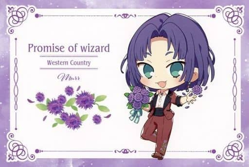 Mull Original Postcard 「 Wizard's Promise ×SWEETS PARADISE 」 Goods Purchase benefits