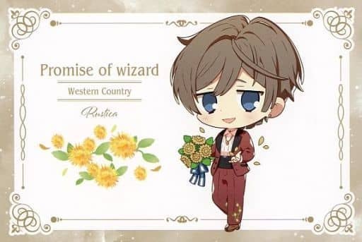 Rustie Original Postcard 「 Wizard's Promise ×SWEETS PARADISE 」 Goods Purchase benefits