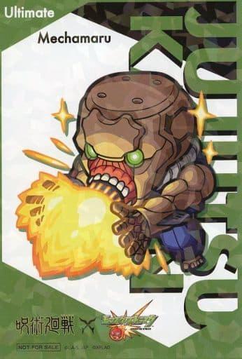 Ultimate Mechamaru original postcard 「 Sorcery Fight × Monster Strike 」 2 nd installment Purchase benefits