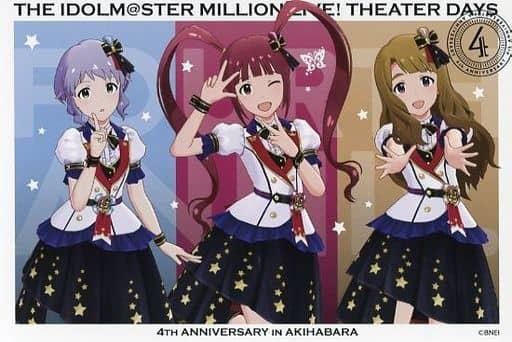 Mizuki Makabe & Arisa Matsuda & Miya Miyao's special postcard 「 idol master MILLION LIVE! Shea ターデイズ 4 th ANNIVERSARY in Akihabara 」 target product Purchase benefits