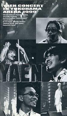 Yaen / YAEN CONCERT IN YOKOHAMA ARENA1999