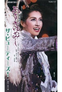 Takarazuka Revue Hanagumi Performance The Tale of Genji Yumemi Asaki / The Beautys!