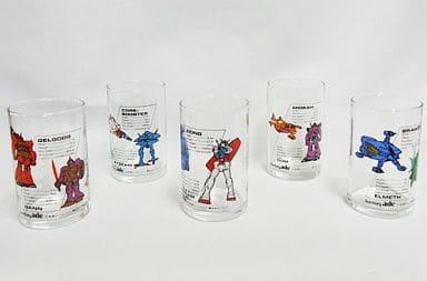 Gundam Glass Set (5 Pieces) 「 Mobile Suit Gundam 」 サントリーエード Premium