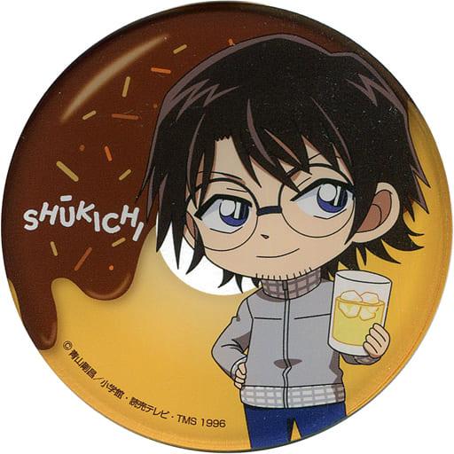 """Hideyoshi Haneda """"Detective Conan Cafe 2020 Acrylic Coaster"""""""