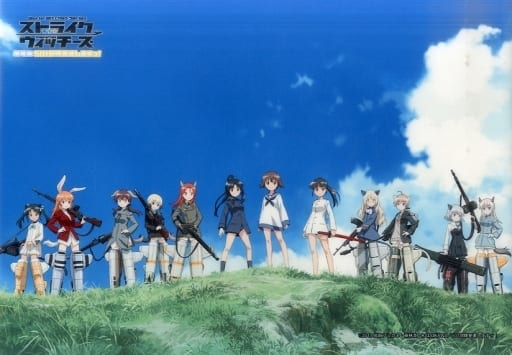 KEY VISUAL A3 DESK MAT 「 STRIKE WITCHES THE MOVIE 501 UNIT, DEPARTING! 」
