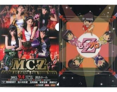 [A La Carte] Momoiro Clover Z (Comic Ver.) Special A4 Clear File 「 Momo Pro Z1 Volume & Monthly Shonen Rival Godo 」 All Applicants Service