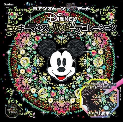 水钻装饰迪士尼米老鼠快乐装饰迪士尼幸运装饰