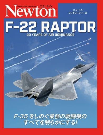 Newton Military Series F-22 RAPTOR