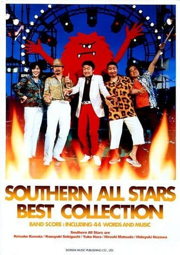 Band Score Southern All Stars / Best Collection