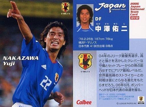 010 [Regular Card] : Yuji Nakazawa