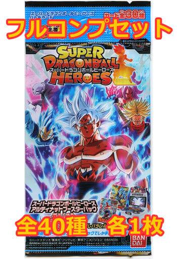 PUMS4-07 Goku Super Dragon Ball Heroes foil