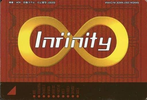 ∞ [rider ticket] : infinity ticket
