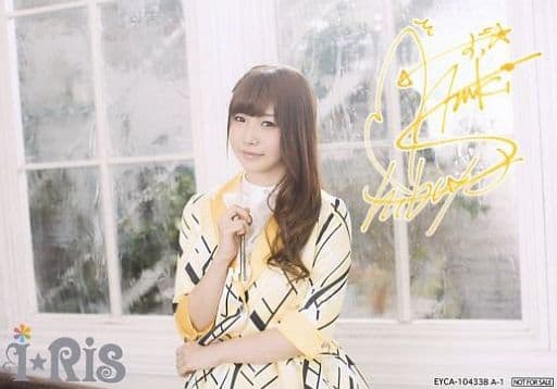 "EYCA-10433B A-1: i ☆ Ris / Azuki Shibuya / Printed Signed / CD ""We are iRis !!! [CD + DVD] (TYPE-A)"" (EYCA-10433 / B) Bromide A"