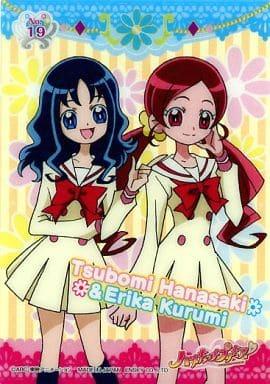 No.19: Hanasaki Bud & Erika Kaikan