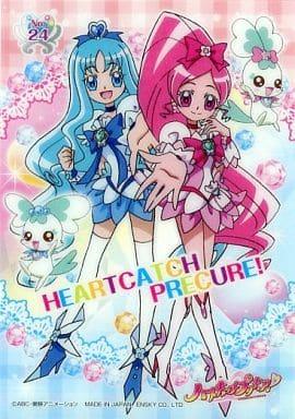 No.24: Heart Catch Pretty Cure!