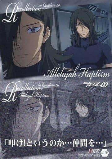 176 [Redemption Card] : Allelua Hapticism