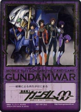 - [Promotion] : Golden Symbol Card (Gundam 00)