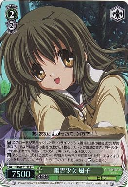 CL / WE01-11 [C]: (Holo) Ghost Girl Fuko