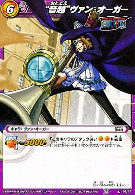 Miracle Battle Card Das U Murasaki Character One Piece 1 St Edition 59 97 U Onetsu Van Auger Toy Hobby Suruga Ya Com