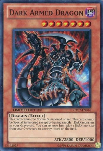 CT07-EN016 [Super Rare]: Dark Armed Dragon