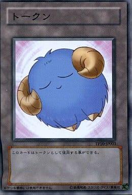 TP10 - JP003 [N]: Token (sheep)