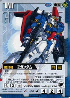 U-56 [R] : Z Gundam