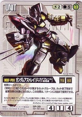 SP-39 [SP] - Gundam Astorei (Gold Frame Amatsumi)