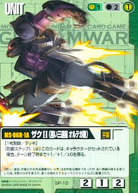 SP-10 [R] : Zaku II (Black Three Star Ortega) [Left]