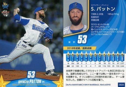 DB26 [regular card]: S. Patton