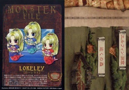 No. 049 f [Normal] : Lorelei