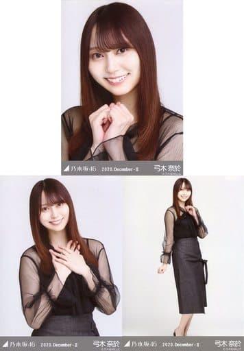 ◇ Yumigi 奈於 / 「 Nogizaka46 2020. December-II 」 WebShop Limited Random Official photo 3 Types Complete Set