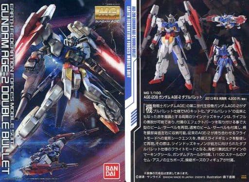 222 Metallic Card : AGE-2DB Gundam AGE-2 Double Barrett