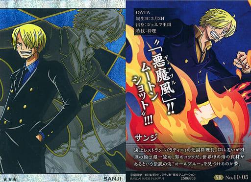No. 10-05 [Super Rare] : Sanji